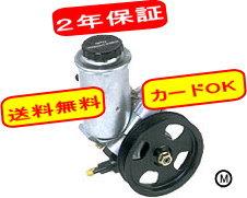 リビルトパワーステアリングポンプ ステップワゴン DBA-RG1